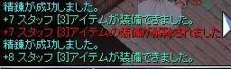 e0076602_21484969.jpg