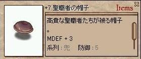 a0065103_15026.jpg