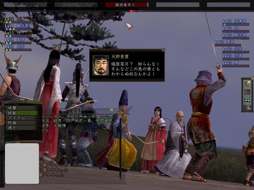 c0003810_20124319.jpg