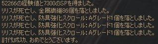 b0016320_13205281.jpg
