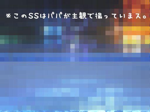 b0026948_2027367.jpg