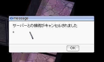 e0012248_1315282.jpg