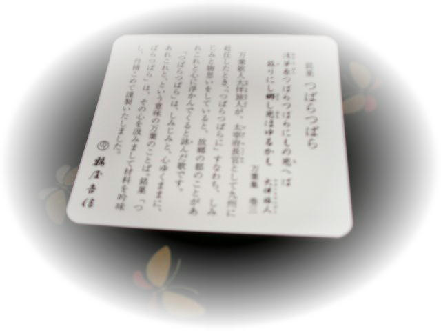 c0019055_10105384.jpg