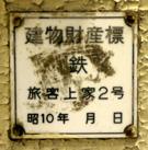 大森駅_d0039955_922239.jpg