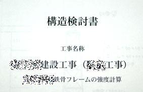 b0057679_9391139.jpg