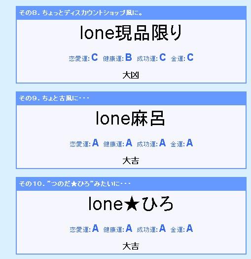 c0036184_1091447.jpg