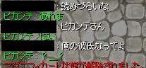 d0041286_445596.jpg