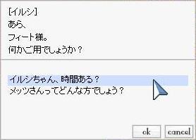 a0064193_982312.jpg