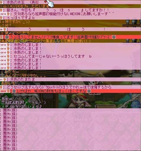 d0061693_01643.jpg