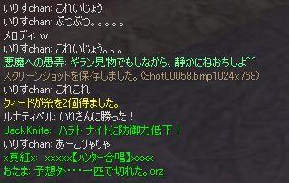 c0022896_0171489.jpg