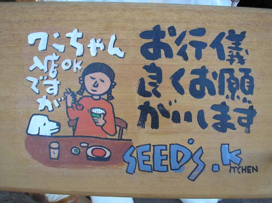 おでかけLunch with 群れ_e0055098_2131186.jpg