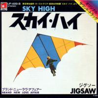 Jigsaw 「Sky High」(1975)_c0048418_131149.jpg