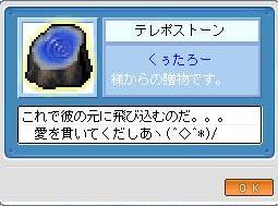 d0021620_10373652.jpg