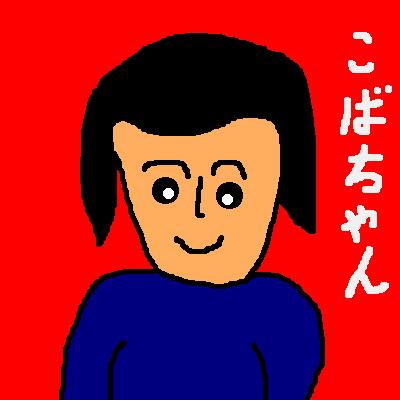 b0022221_21372167.jpg