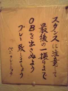 b0037022_22265932.jpg