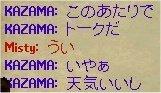 e0027722_1624858.jpg