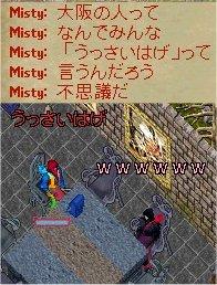 e0027722_1663435.jpg