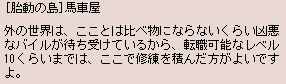 b0061527_1636485.jpg