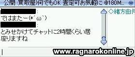 e0042532_2411026.jpg