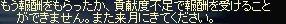 e0058448_1917575.jpg
