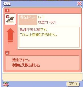 e0028058_0382016.jpg