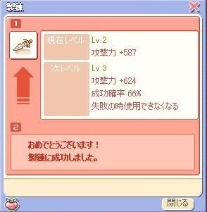 e0028058_044191.jpg