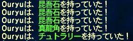 a0015759_117478.jpg