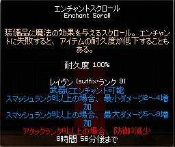 e0047265_531918.jpg