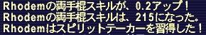 b0000077_1061931.jpg