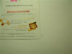 b0036381_0273359.jpg