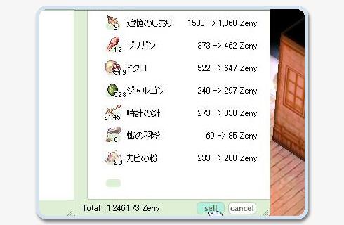 d0020882_21111740.jpg