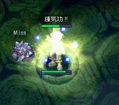b0032787_2023525.jpg