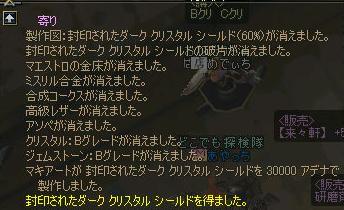 f0004387_0302544.jpg