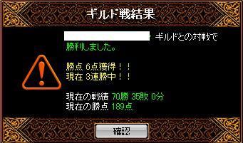 e0018597_10343866.jpg