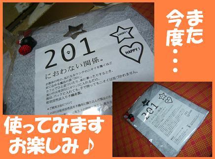d0032004_2285097.jpg