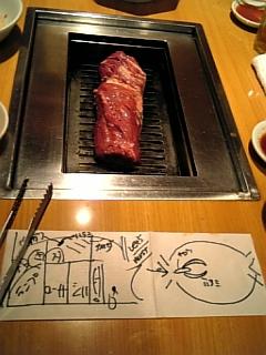 自分史上最高焼肉&カレー_c0033210_0403146.jpg