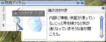 e0022314_2303422.jpg