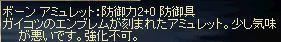 d0021920_4244133.jpg