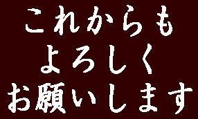 b0068923_17203976.jpg