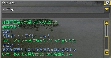 c0019024_18234799.jpg