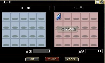 c0019024_18263758.jpg