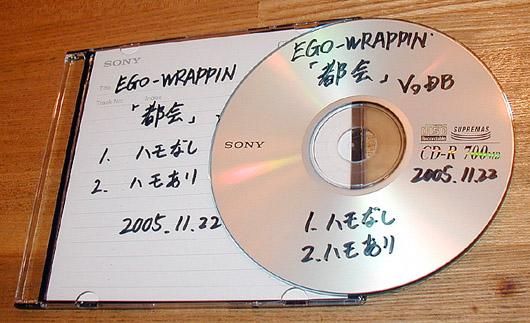 EGO-WRAPPIN\'の新曲試聴_e0053731_15471032.jpg