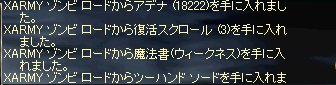 e0058448_12124519.jpg