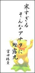 a0019249_19444148.jpg