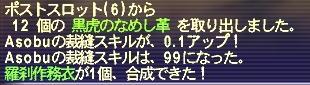 d0039852_19432473.jpg