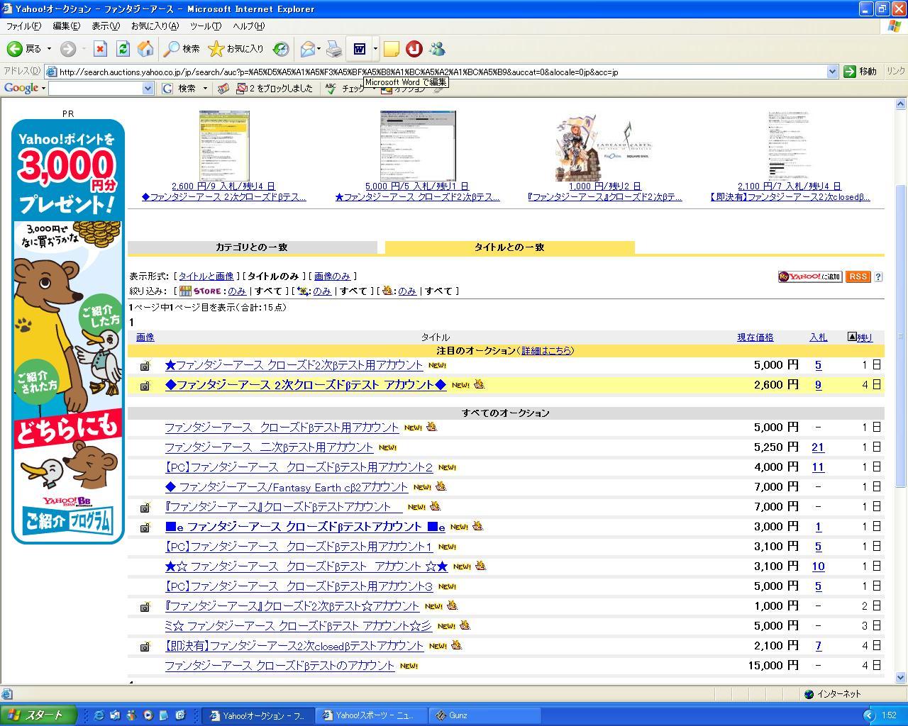 e0055656_1553211.jpg
