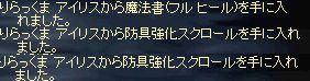 b0050075_19335227.jpg
