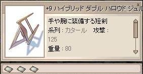 a0054977_20353583.jpg