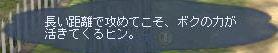 b0030778_5124018.jpg