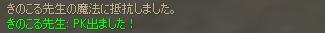 e0069782_4334814.jpg